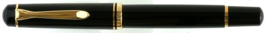 Pelikan M250 25 year anniversary pen