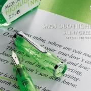 M205 Duo Neon Green