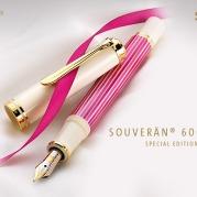 M600 Pink
