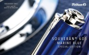 M605 Marine Blue