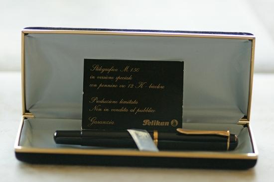 Pelikan Lagostina M150/481 Packaging