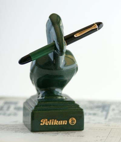 Pelikan M120N Fountain Pen