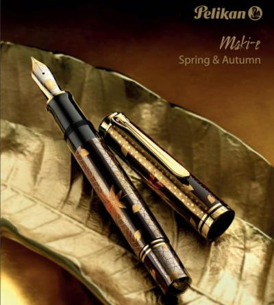 Pelikan Maki-e Spring & Autumn