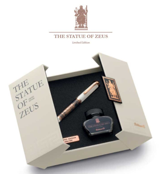 Pelikan The Statue of Zeus Limited Edition Packaging