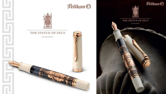 Pelikan The Statue of Zeus Limited Edition
