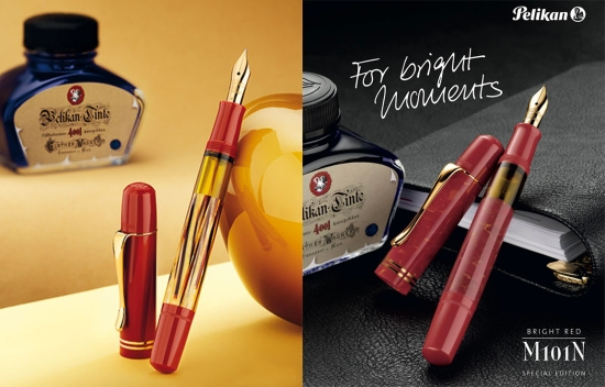 Pelikan M101N Tortoiseshell Red and Bright Red