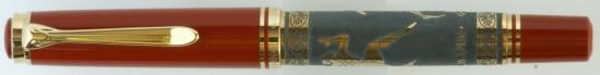 Pelikan Genesis of the Olympiad