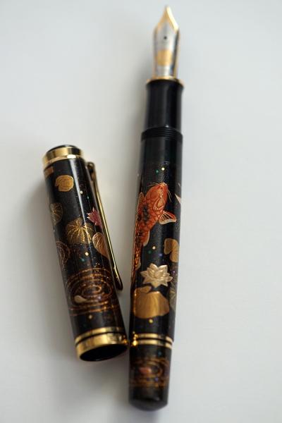 Pelikan M1000 Maki-e Koi Fountain Pen