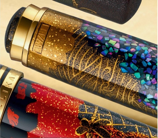 Pelikan Make-e Dragonfly Fountain Pen