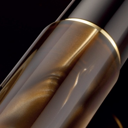 Pelikan M200 Brown Marbled