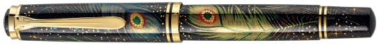 Pelikan Maki-e Peacock Limited Edition