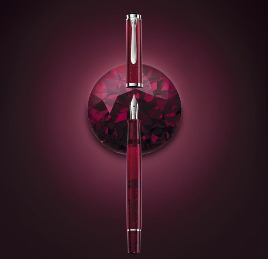 Pelikan M205 Star Ruby Fountain Pen