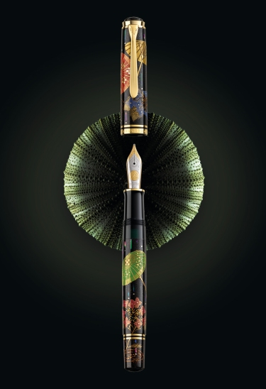 Pelikan Maki-e Japanese Umbrella