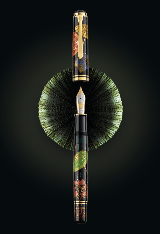 Pelikan Maki-e Japanese Umbrella