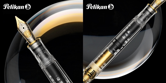 Pelikan M800 Demonstrator 2020 Chinese Edition