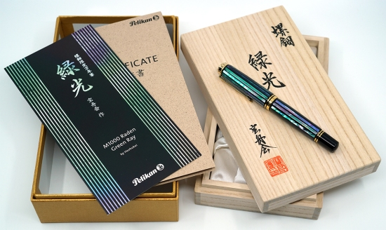 Pelikan M1000 Raden Green Ray