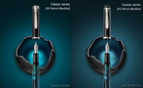 Pelikan M205 Petrol-Marbled