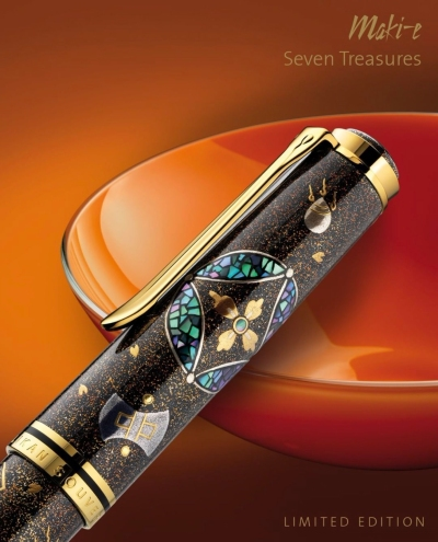 Pelikan Maki-e Seven Treasures