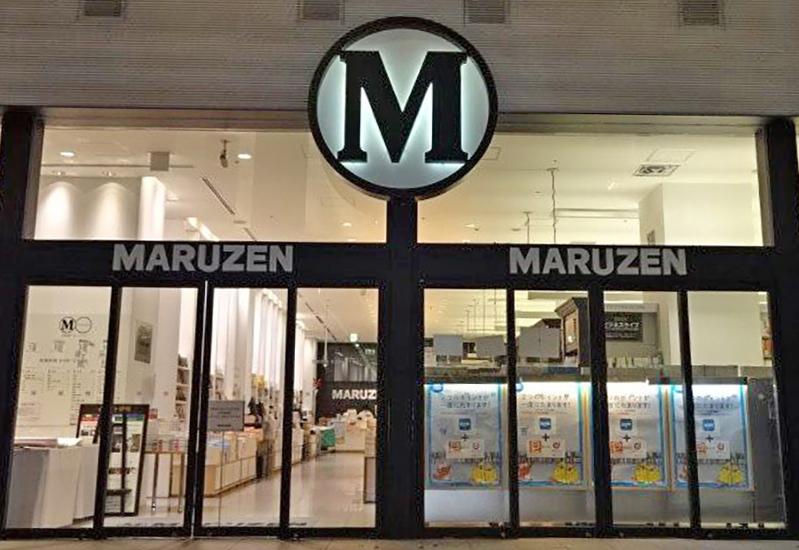Maruzen Booksellers Storefront